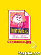 Cantonese.jpg
