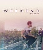 Weekend (Blu-ray) (Japan Version)