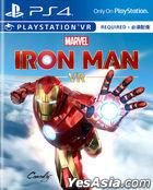Marvel Iron Man VR (Asian Chinese / English Version)