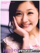 Jang Na Ra Chinese Special Album - Fly