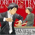 Orchestra de Nodame Live!  (Japan Version)