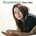 Documentary (Japan Version)