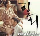 Secret Love Affair - Classic Album (2CD) (JTBC TV Drama)