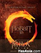 The Hobbit: The Motion Picture Trilogy (Blu-ray) (3D + 2D 12 Disc Set) (Taiwan Version)
