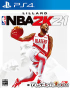 NBA 2K21 (日本版)