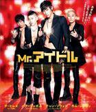 Mr. Idol (Blu-ray) (Japan Version)