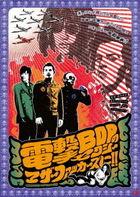 Blitzkrieg Bop  (DVD) (英文字幕)(日本版)