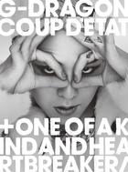 COUP D'ETAT [+ ONE OF A KIND & HEARTBREAKER] (2ALBUM+DVD)(First Press Limited Edition)(Japan Version)