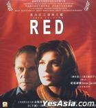 Three Colours - Red (1994) (VCD) (Hong Kong Version)
