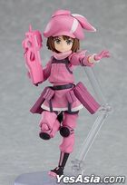 Figma : Sword Art Online Alternative: Gun Gale Online Llenn