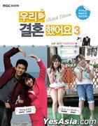 Global We Got Married Photo Comic Book Vol. 3 (Korea Version)