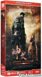 Super Partner (H-DVD) (End) (China Version)