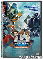 Tobot Movie: Attack of Robot Force (2017) (DVD) (Taiwan Version)