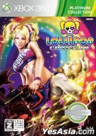 LOLLIPOP CHAINSAW PREMIUM EDITION (Platinum Collection) (Japan Version)