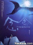 Murmur Of The Hearts (2015) (DVD) (Taiwan Version)