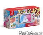 Nintendo Switch Lite 苍响/藏玛然特 特别版 (日本版)