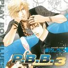 ドラマCD - P.P.B プレイボーイブルース 3 (日本版)