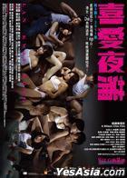 Lan Kwai Fong (2011) (DVD) (Hong Kong Version)
