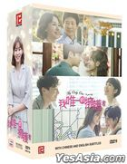 My Only One (2018) (DVD) (Ep.1-106) (End) (Multi-audio) (English Subtitled) (KBS TV Drama) (Singapore Version)