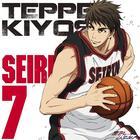 TV Anime Kuroko no Basketball Character Song SOLO SERIES Vol.10 - Kiyoshi Teppei (Japan Version)