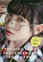 Nanjou Yoshino 2021 CALENDAR & PHOTOBOOK