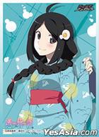 Character Sleeve Collection Mat Series : Tsukimonogatari Araragi Tsukihi No. MT130