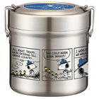 SNOOPY Stainless Lunch Box 600ml