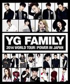 YG FAMILY WORLD TOUR 2014 -POWER- in Japan (Blu-ray) (Japan Version)
