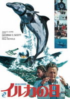 THE DAY OF THE DOLPHIN (DVD) (Digitally Remastered Edition)  (日本版)