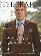 THE RAKE JAPAN EDITION 04377-07 2020