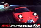 Initial D 4th Stage Project D (Vol.1) (Hong Kong Version)