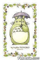 My Neighbor Totoro : Open a Umbrella (Jigsaw Puzzle 150 Piece)
