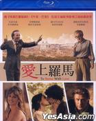 To Rome With Love (Blu-ray) (Taiwan Version)