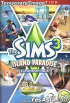 模拟市民 3 : 岛屿天堂 (限量版) (繁体中英文合版) (DVD 版)