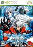 BLAZBLUE (Japan Version)