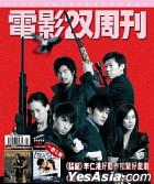 City Entertainment Magazine (Vol. 693)