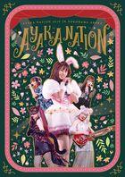 AYAKA-NATION 2019 in Yokohama Arena LIVE DVD (Japan Version)