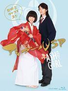 Ashi Girl SP - Cho Jiku Rabukome Futatabi - (Blu-ray) (Japan Version)