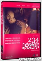 Another Woman (2015) (DVD) (Taiwan Version)