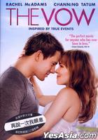 The Vow (2012) (DVD) (Hong Kong  Version)