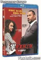 My Spy (2020) (DVD) (Hong Kong Version)