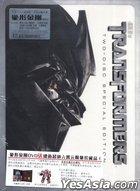 Transformers (2007) (DVD) (2-Disc Special Edition) (Hong Kong Version)