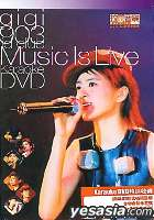 梁詠琪903演唱會Karaoke (DVD)