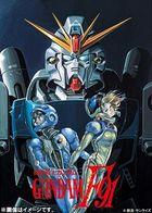 Mobile Suit Gundam F91 (Blu-ray) (English Subtitled) (Japan Version)