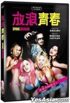 スプリング・ブレイカーズ  (2012) (DVD) (台湾版)