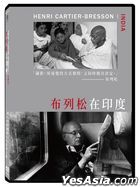 Henri Cartier-Bresson|INDIA (DVD) (Taiwan Version)