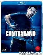 Contraband (Blu-ray) (Korea Version)