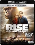 Rise of the Planet of the Apes (4K Ultra HD + 2D Blu-ray) (Japan Version)