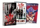 that's it (DVD) (Destroyer Edition)(Japan Version)
