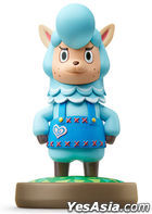 amiibo Cyrus (Animal Crossing Series) (Japan Version)